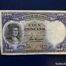 Billets espagnols: 100 PESETAS 1931. GONZALO FERNANDEZ DE CORDOBA. REPUBLICA ESPAÑOLA. BILLETE ESPAÑA. Lote 252544325