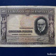 Billets espagnols: 50 PESETAS 1935. RAMON Y CAJAL. REPUBLICA ESPAÑOLA. BILLETE ESPAÑA. Lote 252545875