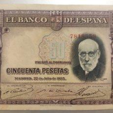 Billetes españoles: ESPAÑA. BILLETE DE 50 PESETAS 1935. SIN SERIE. MBC. Lote 253040160