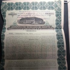 Billetes españoles: CUBA ACCIÓN COMPAÑÍA DE MERCADOS DE ABASTO Y CONSUMO 1919 HABANA CUBA. Lote 253358080