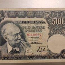 Billetes españoles: ESPAÑA. BILLETE DE 500 PESETAS 1951. SERIE B. BIEN CONSERVADO.. Lote 253362925