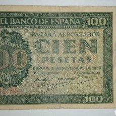 Billetes españoles: B-47 BILLETE DE BURGOS 100 PESETAS 1936 SERIE V. MBC. EL DE LA FOTO. Lote 253864590