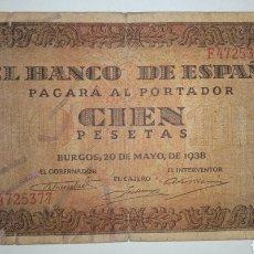 Billetes españoles: B-42 BILLETE BURGOS 100 PESETAS 1938 BC SERIE F . EL DE LA FOTO. Lote 253865610