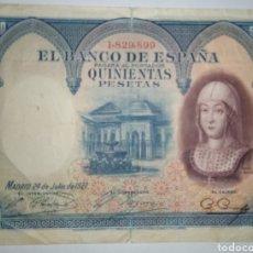 Billetes españoles: B-52 BILLETE 500 PESETAS 1927 BC . ISABEL LA CATÓLICA. SE MANDA EL DE LA FOTO. Lote 253866060