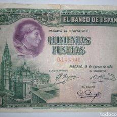 Billetes españoles: B-58 BILLETE 500 PESETAS 1928 NUM SERIE BAJA. MBC . SE MANDA EL DE LA FOTO. CARDENAL CISNEROS. Lote 253866305