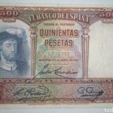 Billetes españoles: B-57 BILLETE MBC 500 PESETAS 1931 NUM DE SERIE BAJO . JUAN SEBASTIÁN EL CANO. SR MANDA EL DE LA FOTO. Lote 253866740