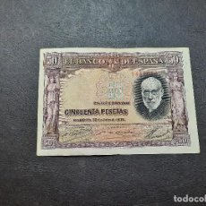 Billetes españoles: BILLETE DE 50 PESETAS DE SANTIAGO RAMON Y CAJAL DEL AÑO 1935.ORIGINAL%. Lote 235716900