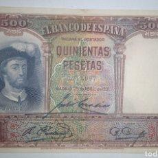 Billetes españoles: B-71 BILLETE 500 PESETAS 1931 JUAN SEBASTIÁN EL CANO MBC. Lote 254573610
