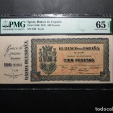 Billetes españoles: PMG BILLETE DE 100 PESETAS GIJÓN 1937 CON MATRIZ PMG 65 EPQ CERTIFICADO SIN CIRCULAR. Lote 254820110