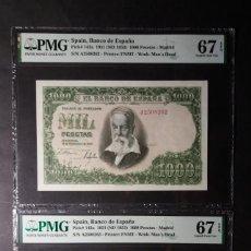 Billetes españoles: PMG 1000 PESETAS 1951 SERIE A PAREJA PMG 67/67 EPQ TOP POP MÁXIMA PUNTUACIÓN. Lote 254820960