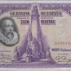 Billetes españoles: BILLETES ESPAÑOLES - ALFONSO XIII- 100 PESETAS 1928 - SIN SERIE (EBC). Lote 254837420