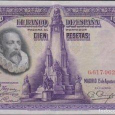 Billetes españoles: BILLETES ESPAÑOLES - ALFONSO XIII- 100 PESETAS 1928 - SIN SERIE (EBC). Lote 254837445