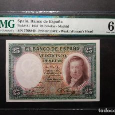 Billetes españoles: PMG BILLETE 25 PESETAS DE 1931, VICENTE LOPEZ - ESTADO SC PMG 66 EPQ CERTIFICADO. Lote 220548870
