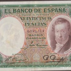 Billetes españoles: BILLETES ESPAÑOLES - II REPUBLICA - 25 PESETAS 1931 - SIN SERIE (EBC). Lote 256077980