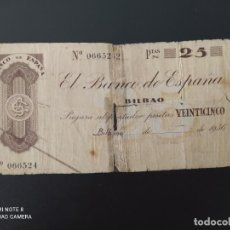 Billetes españoles: 25 PTAS DE 1936.... BANCO DE ESPAÑA EN BILBAO... ROTURAS....ES EL DE LAS FOTOS. Lote 257355580