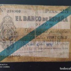 Billetes españoles: 25 PTAS DE 1936.... BANCO DE ESPAÑA EN GIJÓN... ROTURAS....ES EL DE LAS FOTOS. Lote 257355625