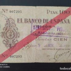 Billetes españoles: 100 PTAS DE 1936.... BANCO DE ESPAÑA EN GIJÓN... N°.BAJISIMO....ES EL DE LAS FOTOS. Lote 257355735