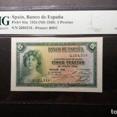 Billetes españoles: PMG BILLETE DE 5 PESETAS 1935 SIN SERIE PMG 66 EPQ SIN CIRCULAR CERTIFICADO EN PMG. Lote 222911917