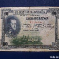 Billets espagnols: 100 PESETAS 1925. FELIPE II. BILLETE ESPAÑA. Lote 257853840