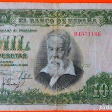 Billetes españoles: BILLETE DE 1000 PESETAS, MADRID 31 DICIEMBRE 1951. JOAQUIN SOROLLA.. Lote 257866625
