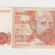 Billetes españoles: 200 PESETAS- 16 DE SETIEMBRE DE 1980-SIN SERIE-SC-. Lote 258938100