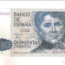 Banconote spagnole: BILLETE DE 500 PESETAS DE JUAN CARLOS I DE 1979. SIN CIRCULAR. (R1). Lote 258967135