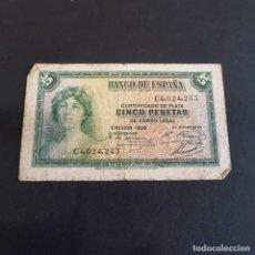 Billetes españoles: BILLETE DE 5 PESETAS AÑO 1935. Lote 261559660