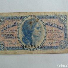 Billetes españoles: BILLETE DE LA REPÚBLICA ESPAÑOLA 50 CENTIMOS. 1937. Lote 261738750