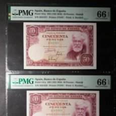 Billetes españoles: PMG BILLETE DE 50 PESETAS DE 1951 RUSIÑOL SIN SERIE PMG 66/66 EPQ PAREJA CORRELATIVA SIN CIRCULAR. Lote 261806600