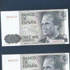 Billetes españoles: 10.000 PTAS DE 1985 . DIFICIL SERIE A . SC. PAREJA CORRELATIVA. Lote 261817020