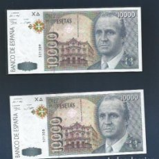 Billetes españoles: 10.000 PTAS DE 1992 . JUAN CARLOS . SIN SERIE . SC . PAREJA CORRELATIVA. Lote 261818245