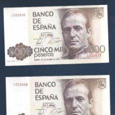 Billetes españoles: 5000 PTAS DE 1979 . SIN SERIE . SC . PAREJA CORRELATIVA. Lote 261822915