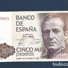 Billetes españoles: 5000. PTAS DE 1979 . REY JUAN CARLOS . SERIE 9A . SC.. Lote 261824095