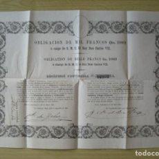 Notas espanholas: OBLIGACION DE MIL FRANCOS A CARGO DE S.M.C. EL REY DON CARLOS VII - AMSTERDAM 25 DE MARZO 1869. Lote 261838035