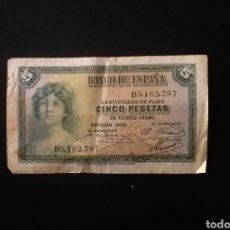 Billets espagnols: BILLETE DE 5 PESETAS ESPAÑA 1935. Lote 261978135