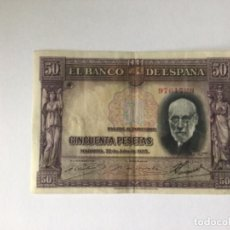Billetes españoles: 50 PESETAS 1935 SIN SERIE. Lote 262276360