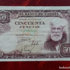 Billetes españoles: MBC- SERIE C - BILLETE DE 50 PESETAS DE 1951 - SANTIAGO RUSIÑOL. Lote 262294110