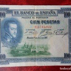 Notas espanholas: MBC- - SERIE E - BILLETE DE 100 PESETAS DE 1925 - FELIPE II. Lote 262294575
