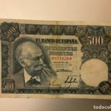 Notas espanholas: BILLETE 500 PESETAS AÑO 1951. Lote 262312345