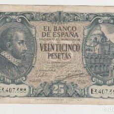 Billetes españoles: 25 PESETAS- 9 DE ENERO DE 1940- SERIE E. Lote 262317765