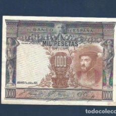 Billetes españoles: 1000 PTAS DE 1925 . PRIMERA EMISION . MBC. Lote 262423215