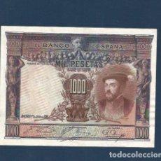 Billetes españoles: 1000 PTAS DE 1925 . EBC . BILLETE QUE CIRCULO EL LA ZONA REPUBLICANA EN LA GUERRA CIVIL. Lote 262425240