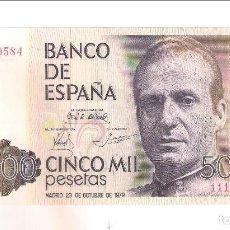 Banconote spagnole: BILLETE DE 5.000 PESETAS DE JUAN CARLOS I DE 1979 SIN SERIE. SIN CIRCULAR- (R2). Lote 262570810
