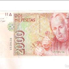 Banconote spagnole: BILLETE DE 2000 PESETAS DE JUAN CARLOS I DE 1992 SIN SERIE. SIN CIRCULAR. (R38). Lote 262766565
