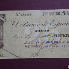 Banconote spagnole: 25 PESETAS 1936 BILBAO. Lote 263086855