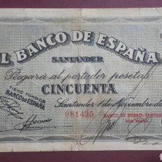 Banconote spagnole: 50 PESETAS 1936 SANTANDER. Lote 263095395