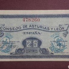 Billetes españoles: 25 CÉNTIMOS ASTURIAS Y LEÓN SC. Lote 263096620