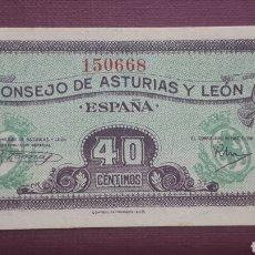 Billetes españoles: 40 CÉNTIMOS ASTURIAS Y LEÓN SC. Lote 263096650