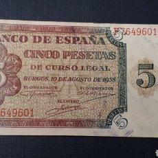 Billetes españoles: 5 PESETAS 1938 EBC- SERIE F. Lote 263097440