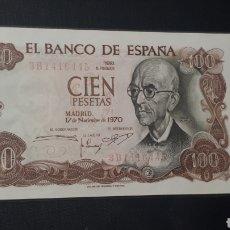 Billetes españoles: 100 PESETAS 1971 VARIANTE VERDE SC-. Lote 263097805